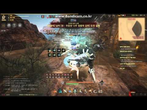 Black Desert Online Ranger Awakening Elemental Sword