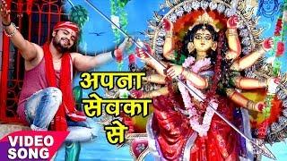 Pawan Pradeshi का हिट Devi Geet 2017 - Apna Sewka Se - International Navratar - Bhojpuri Devi Geet