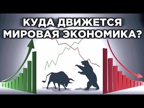 Экономика России, промышленность в Китае и инфляция в США / События недели 12 - 16 августа 2019