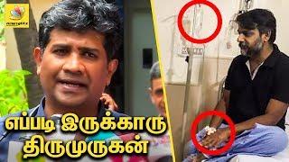 Thirumurugan Gandhi admitted in hospital | Dr. Ezhilan