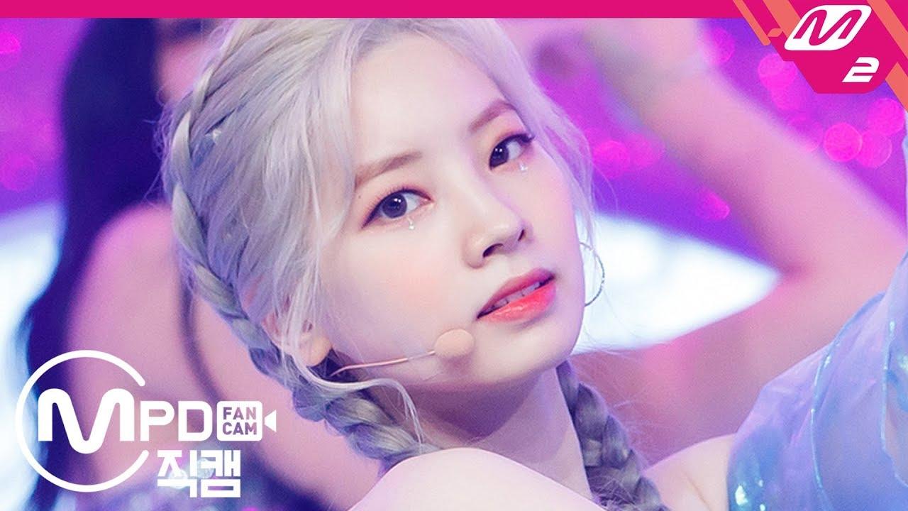[MPD직캠] 트와이스 다현 직캠 4K 'Feel Special' (TWICE DAHYUN FanCam)   @MCOUNTDOWN_2019.9.26