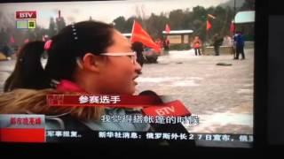 Соревнования в Китае регион B1, hamradio