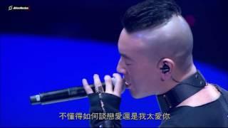 Juno 麥浚龍-耿耿於懷 ConcertYY Live HD