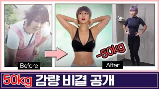 [지방탈출] ♨운동 전 식사 VS 운동 후 식사♨ 50kg 뺀 김주원 트레이너의 다이어트 비결 大공개