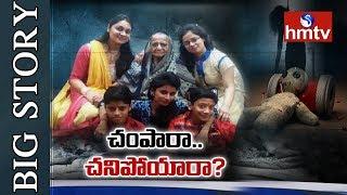 చంపారా.. చనిపోయారా.? | Big Story on Delhi Family | Burari Case | Telugu News | hmtv