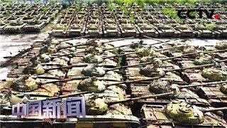 [中国新闻] 德国和荷兰暂停培训伊拉克部队   CCTV中文国际
