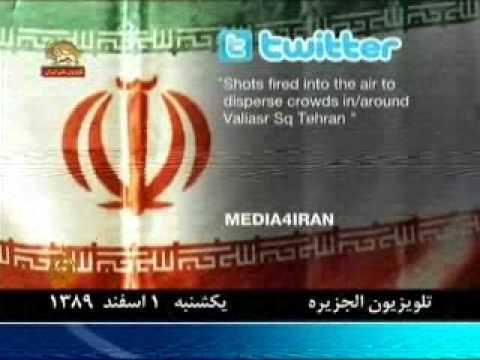 Payam Maryam Rajavi 2 esfand