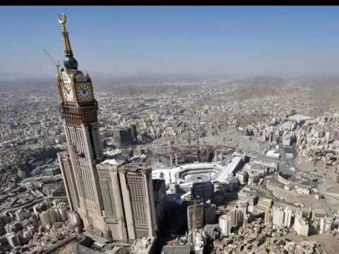 Mecca | Location Picture Gallery |One Of The Most Famous Landmark Of The World
