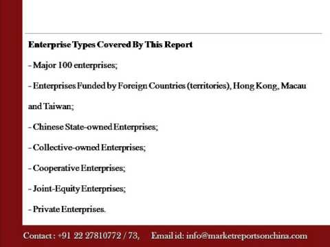 Market Reports on China Game Industry & Toys Profile   ISIC3694