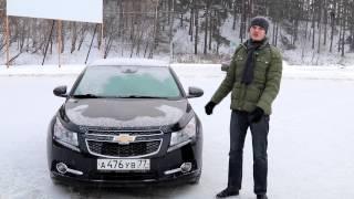 Обзор Chevrolet Cruze С Пробегом - Отличный Вариант За 400 000 Руб