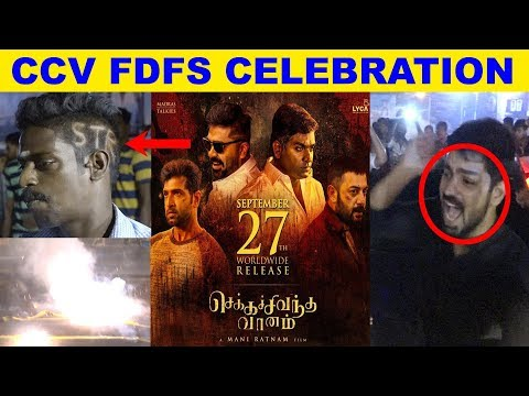 Chekka Chivantha Vaanam FDFS Celebration   #STR #VijaySethupathi #Arunvijay #ArvindSwami #CCV