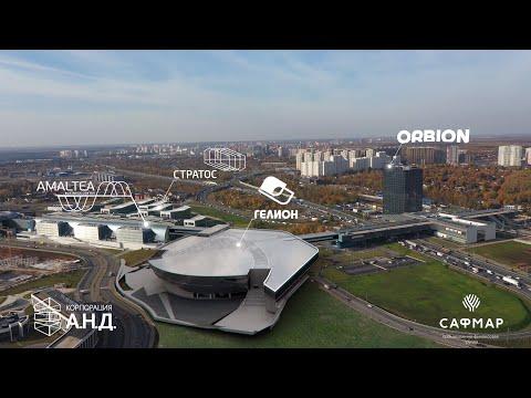 Деловой кластер Сафмар   Корпорация А.Н.Д.   Сколково
