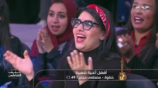 بعد جائزة أفضل أغنية شعبية في 2018 ...  مصطفى حجاج يشعل استوديو معكم منى الشاذلي