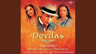 Song: Chalak Chalak
