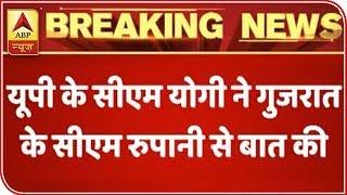 Yogi Adityanath Speaks To His Gujarat Counterpart Vijay Rupani Over Attacks On North India |ABP News
