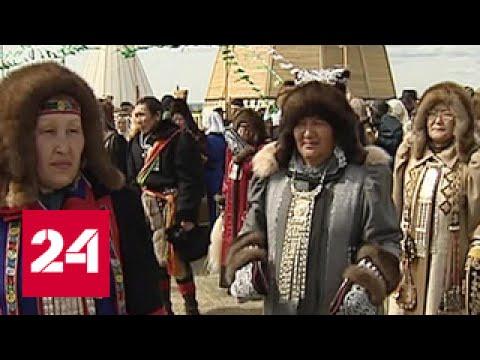 В Якутии установили мировой рекорд