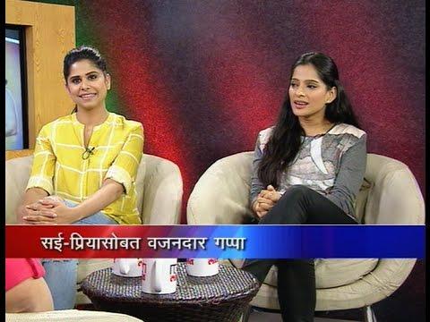 Talk Time with Sai Tamhankar & Priya Bapat