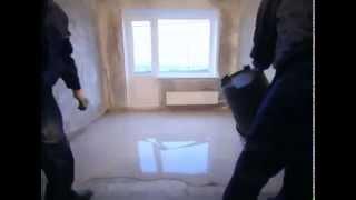 Я Мастер самовыравнивающаяся стяжка пола(Подробная видео инструкция о технологии самовыражающейся стяжки пола в квартире. http://imaster.su/ustroystvo-nalivnoy-samovyra..., 2014-07-23T07:16:46.000Z)