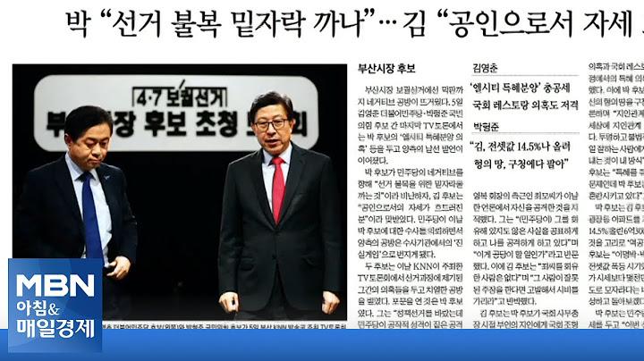 신문브리핑2