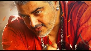 Ajith breaks records after 8 yrs through Vedhalam | Hot Tamil Cinema News