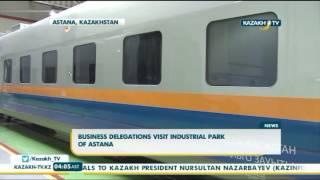 Business delegations visit industrial park of Astana - Kazakh TV