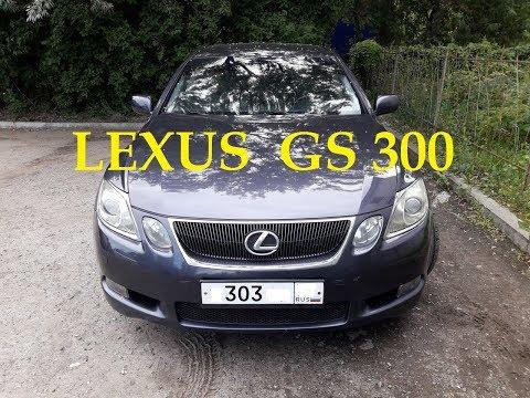 Полная проверка LEXUS GS 300 перед покупкой. Замер компрессии Эндоскопия цилиндров