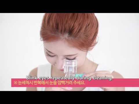 How to use Eye Cup Korea Eye Clean System, Eye Wash