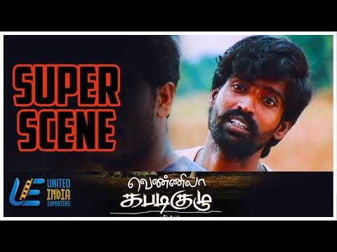 Vennila Kabadi Kuzhu - Super Scene 4 | Vishnu Vishal | Kishore Saranya Mohan | Soori