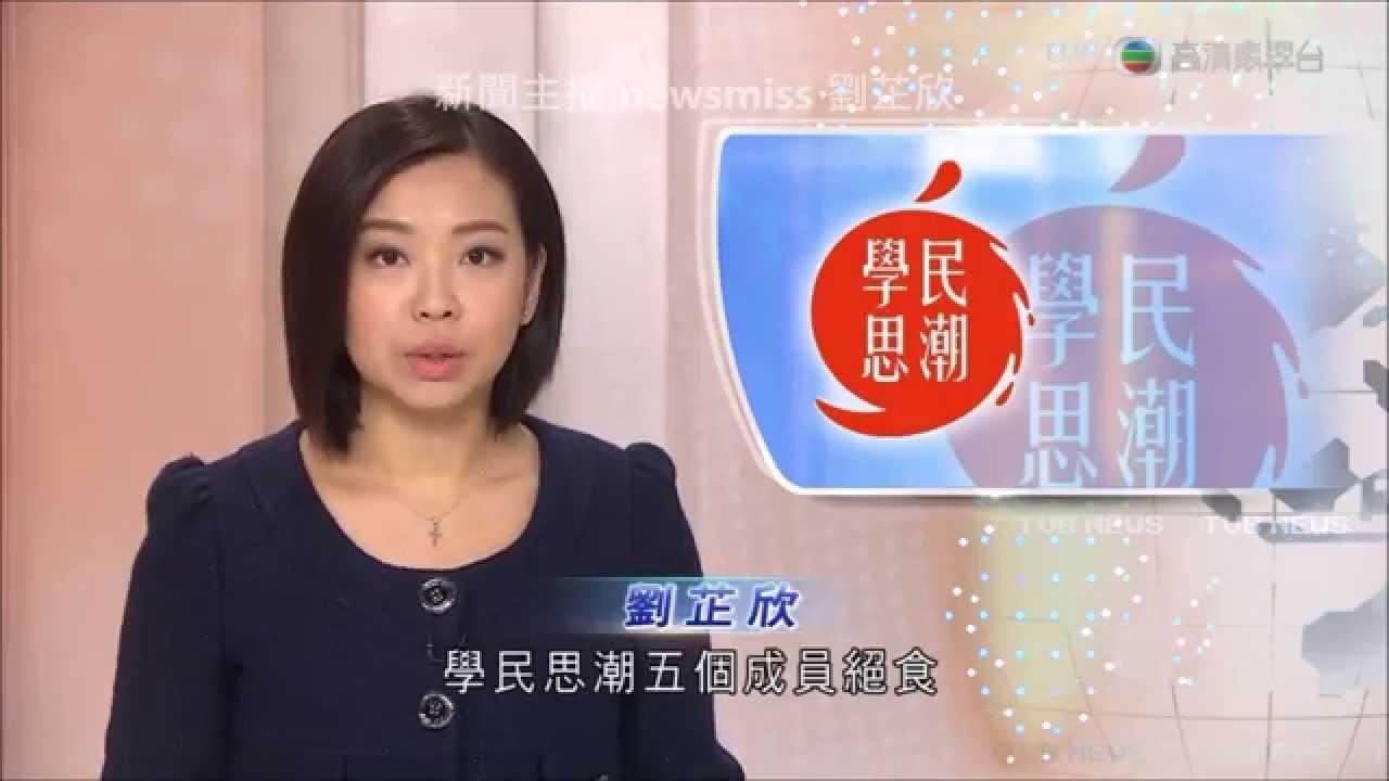 Image result for 劉芷欣