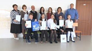 Школьники из Первомайского стали победителями всероссийского конкурса сочинений