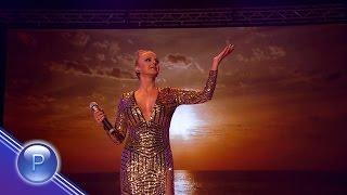 SONYA NEMSKA - V SRYADA SE PRIGOTVI / Соня Немска - В сряда се приготви, 2015