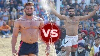Rinku Khareti VS Sharna Daggo Romana | Dhuri (Sangrur) Kabaddi Cup 07 Jan 2019