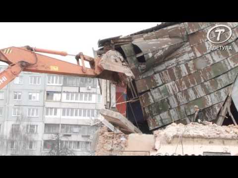 В Туле начался снос бывшего кинотеатра «Космос»