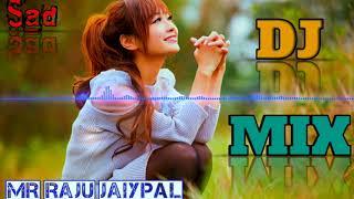 Manga Yahi Duawa Main Channa Tu Mainu Mil Jaye #Remix