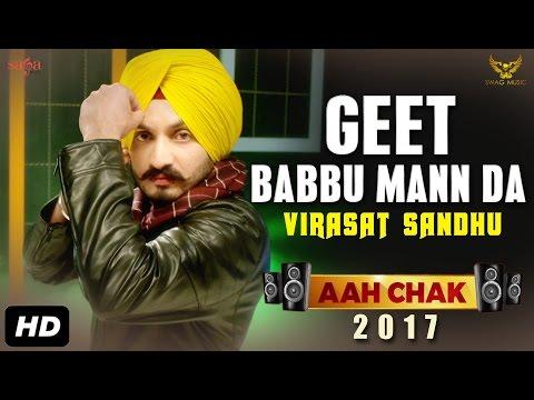 Virasat Sandhu : Geet Babbu Mann Da (Full...