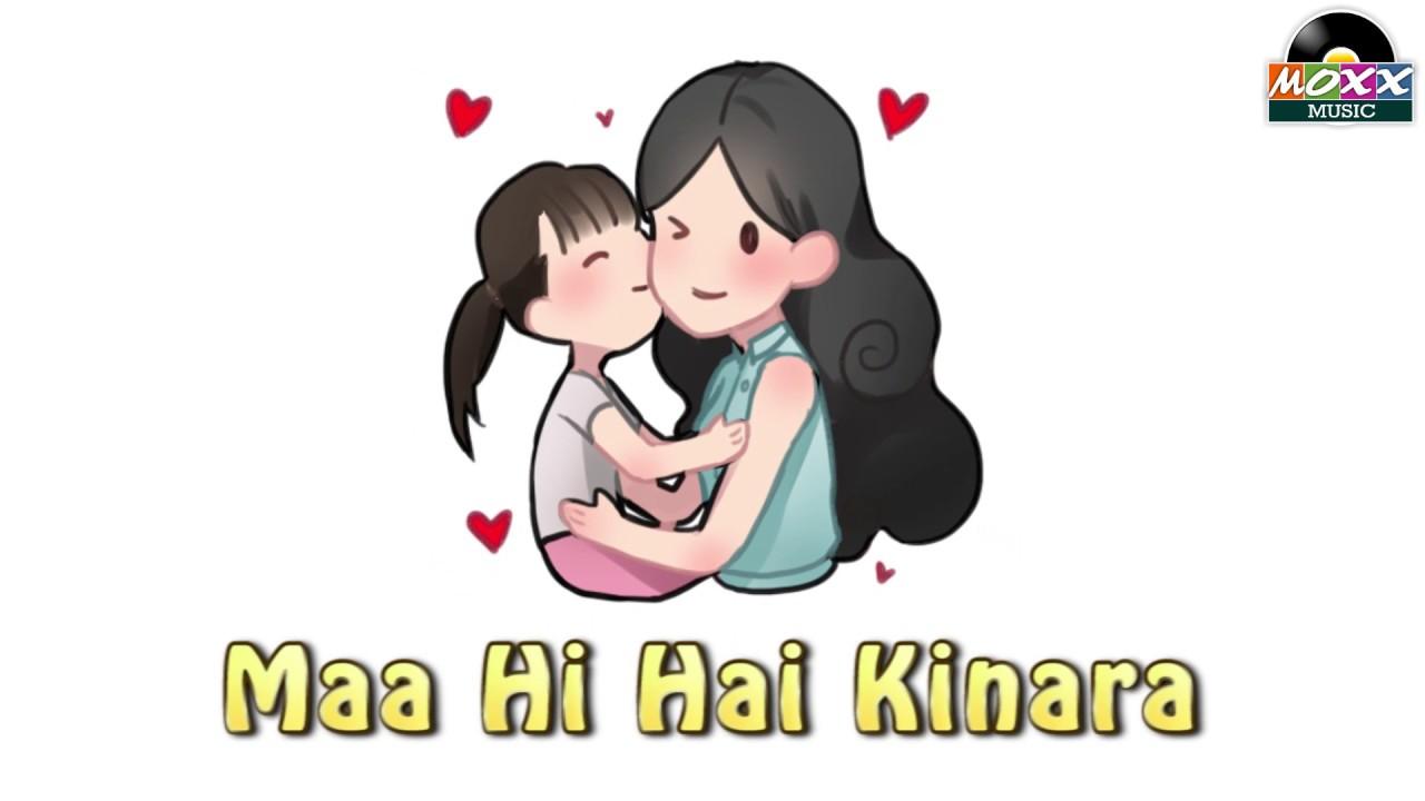maa hi hai sahara love you mom whatsapp status video maa whatsapp video song dedicated to mom