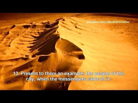 Surah Yasin   sheikh Alafasy   Cinema View...