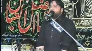 AA DUSHMAN E HAIDAR A.S DEKH ZARA.. Shaukat Raza Shaukat.wmv