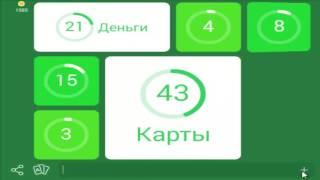 игра 94 покер уровень