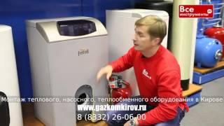 видео Энергонезависимые газовые котлы отопления напольные