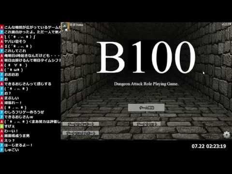 【B100】トシゾーのB100配信(15.07.22)