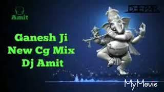 Dj Ajay Mix By Dj Amit Jbp Ganesh Ji Song