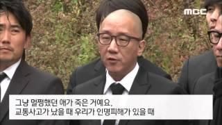 """남궁연 """"내가 신해철을 이용하는 이유"""""""