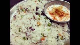 Quick Recipe For Tasty Veg Pulao