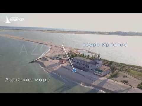 Видео про санатории в Бердянске. Санаторий Бердянск.