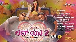 Love U 2 Kannada Movie Songs | Audio Jukebox | Just B K | Gandharva | Pavan Kumar