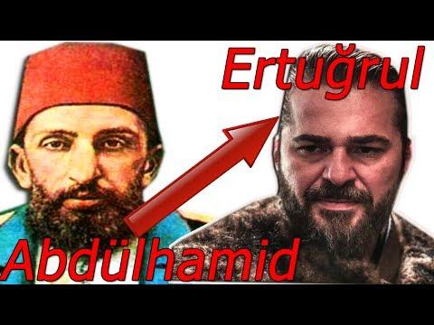 2. Abdülhamid Ertuğrul Gazi Hakkında Ne Düşünüyordu?