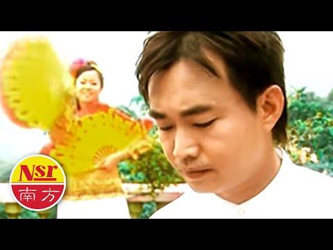 谢国文Stephen Seah – 清音魅力雅集2【知道不知道】
