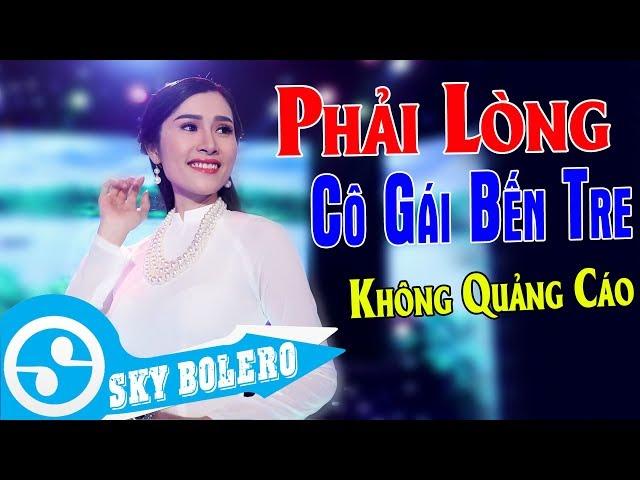 Phải lòng Cô Gái Bến Tre - Đinh Thu Phương (MV OFFICIAL)