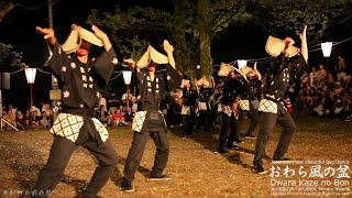 "Japanese most beautiful Bon Dance,""Owara Kazenobon"". If you are sco..."